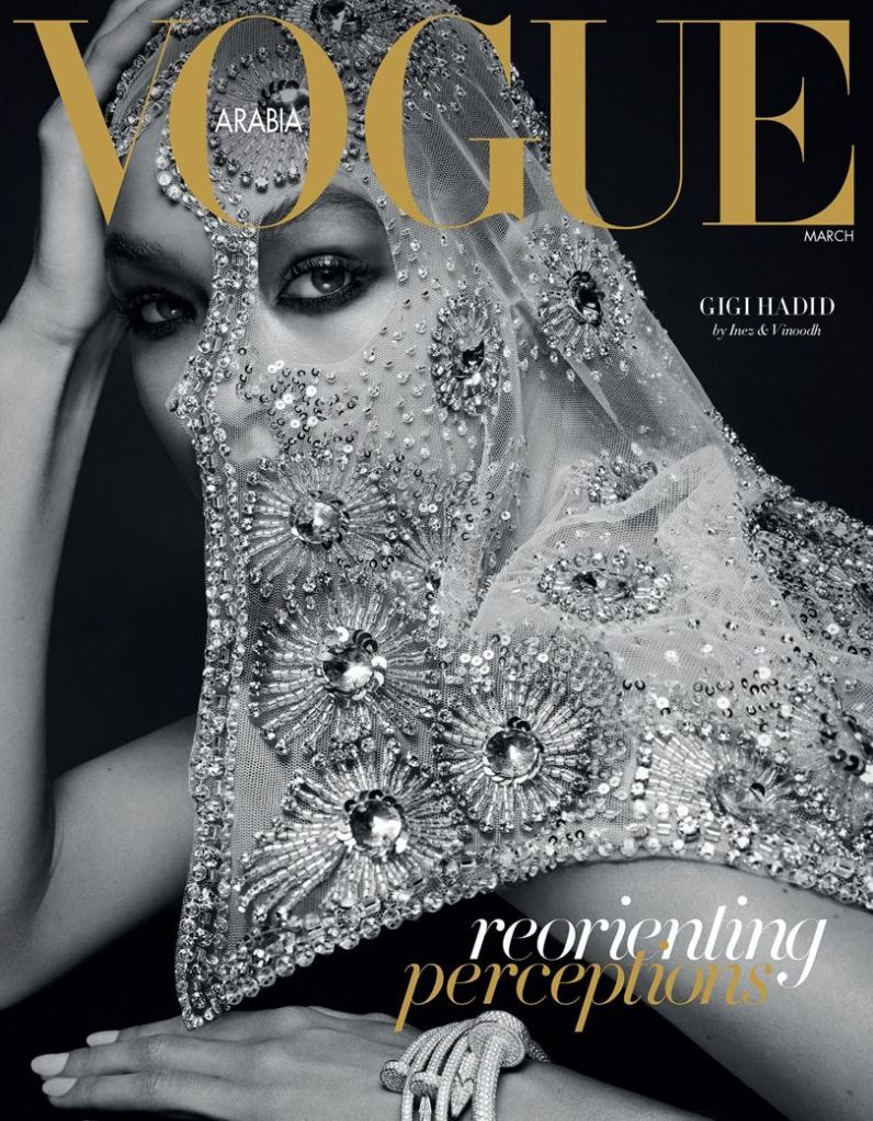 Model Gigi Hadid on the cover of Vogue Arabia's first issue, March 2017